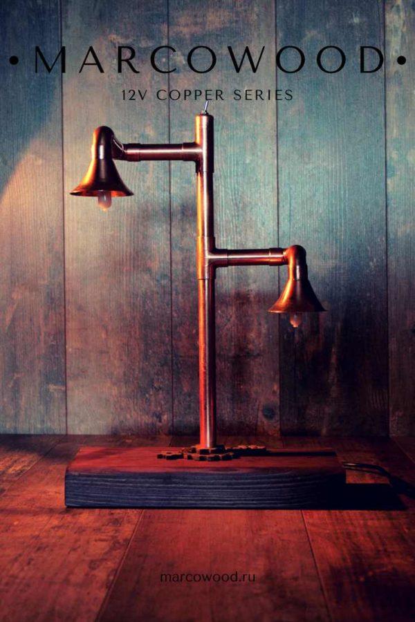 лампа из труб , pipe , desk lamp , copper lamp , лампа , loft , DIY , handmade , настольная лампа , marcowood , лампа из меди
