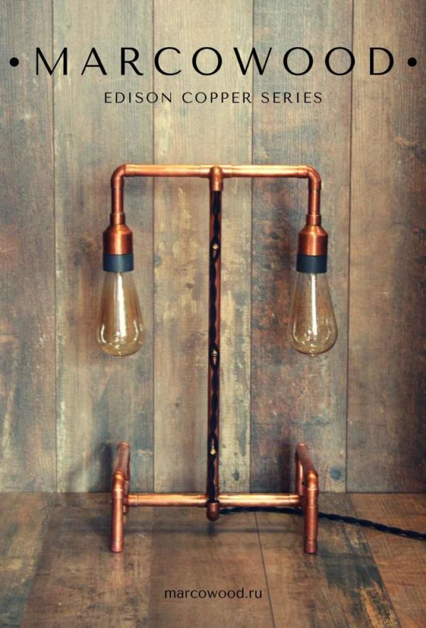 Светильник из труб ручной работы